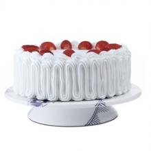 Mega Cake dish on foot